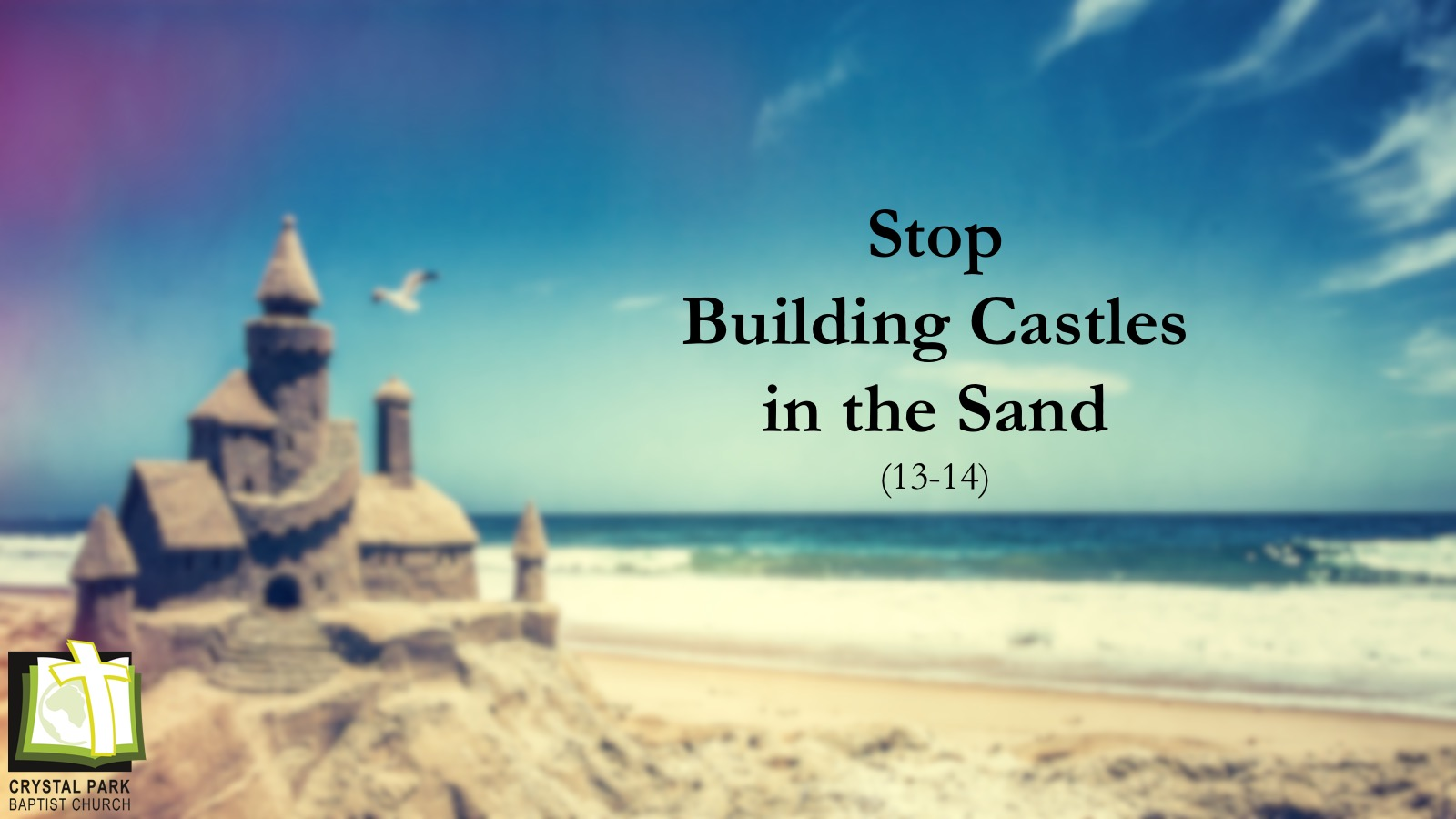 Stop Building Castles in the Sand